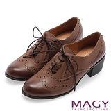 MAGY英倫學院風 經典花邊綁帶真皮牛津鞋-棕色