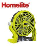 Homelite 18V鋰電充電式循環扇.