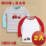 (購物車)【MOM AND BAB】汽車純棉長袖上衣-兩件組(6M-6T)