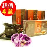 【茶屋樂】食事牛蒡養身茶4盒(12包/盒)