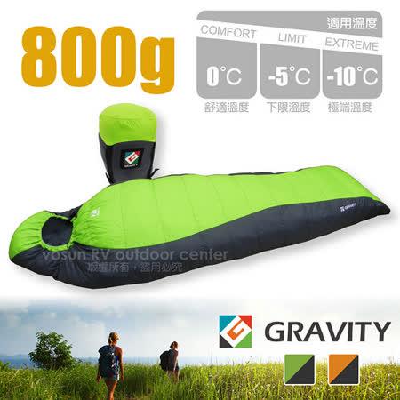 台灣 Gravity 新百岳 頂級天然水鳥羽絨睡袋