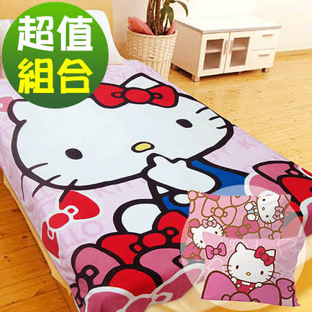 HELLO KITTY 毛巾被+精梳棉枕