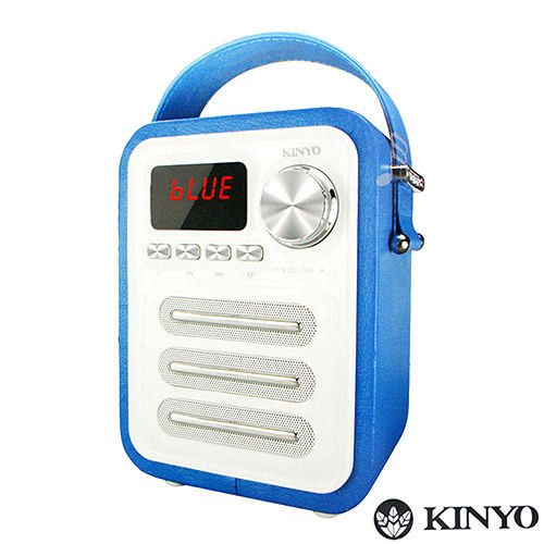 【KINYO】潮流木質藍牙手提喇叭(BTS-692)