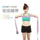 [SMART SPORT] 棉織瑜珈帶/伸展帶 - 簡約素面款一入 (悠閒紫)
