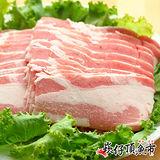 【崁仔頂魚市】台灣豬五花烤肉片12份組(500g/份)