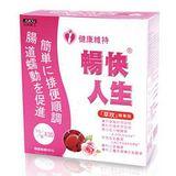【日本味王暢快人生纖暢益菌 】草玫口味/草莓