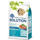 SOLUTION 耐吉斯 成犬 毛髮亮麗配方 羊肉+田園蔬菜-大顆粒 1.5公斤 X 1包