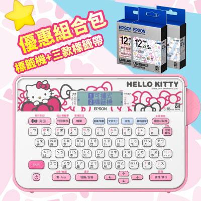 Hello Kitty標籤機