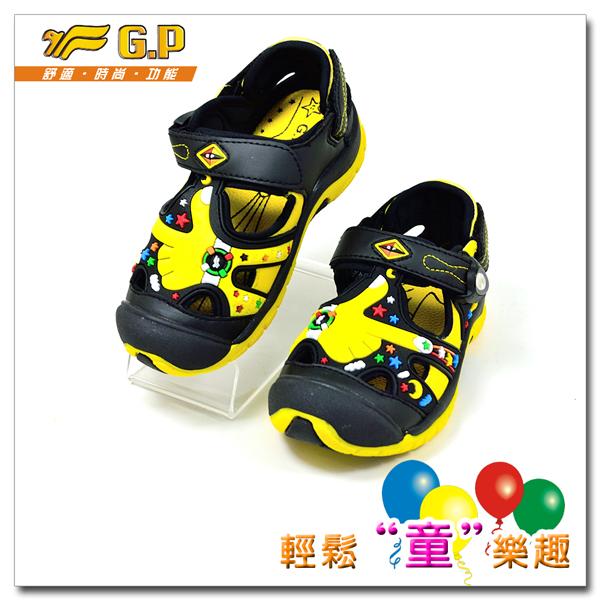 [GP 快樂護趾童涼鞋] G5928B-33 黃色(SIZE:26-30 共三色)
