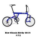 Birdy 2014- New Classic Birdy 摺疊車- 新款經典圓管鳥/城市綠洲