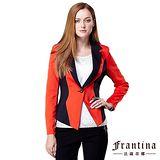 【法蘭蒂娜】開襟撞色混搭窄版西裝外套