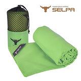 【韓國SELPA】科技吸水戶外加大款速乾浴巾(綠色)/運動毛巾/ 路跑/露營/野餐