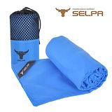 【韓國SELPA】科技吸水戶外加大款速乾浴巾(藍色)/運動毛巾/ 路跑/露營/野餐