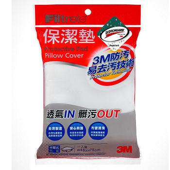 3M  保潔墊平單式 - 枕頭套
