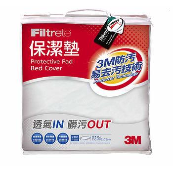 3M 保潔墊平單式床包-雙人