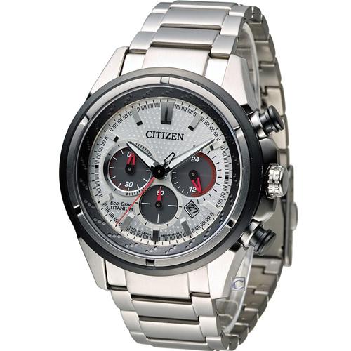 星辰 CITIZEN Eco-Drive 超級鈦紳士計時腕錶 CA4241-55A