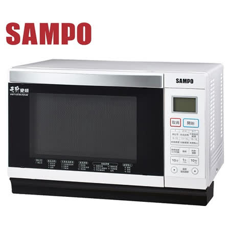 『SAMPO 』☆聲寶 28公升平台式烘燒烤微電腦變頻微波爐 RE-B428PDM
