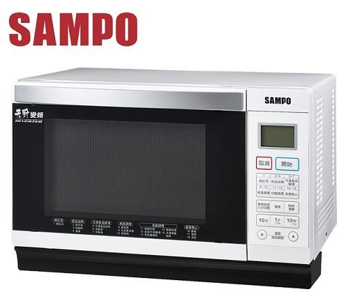 ~SAMPO ~~聲寶 28公升平台式烘燒烤微電腦變頻微波爐 RE~B428PDM