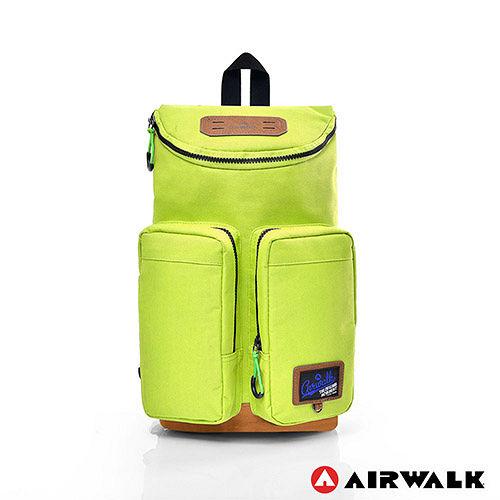 AIRWALK - U型火鍋蓋 雙肩單肩後背輕便小包 - 亮彩黃