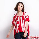 【TOP GIRL】個性字母前短後長圓領Tee-女-火熱紅