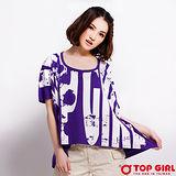 【TOP GIRL】個性字母前短後長圓領Tee-女-魅力紫