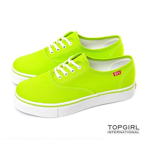 【TOP GIRL】繽紛輕柔厚底帆布鞋-螢淺綠