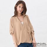 【TOP GIRL】海派甜心造型襯衫-女(淺卡其)