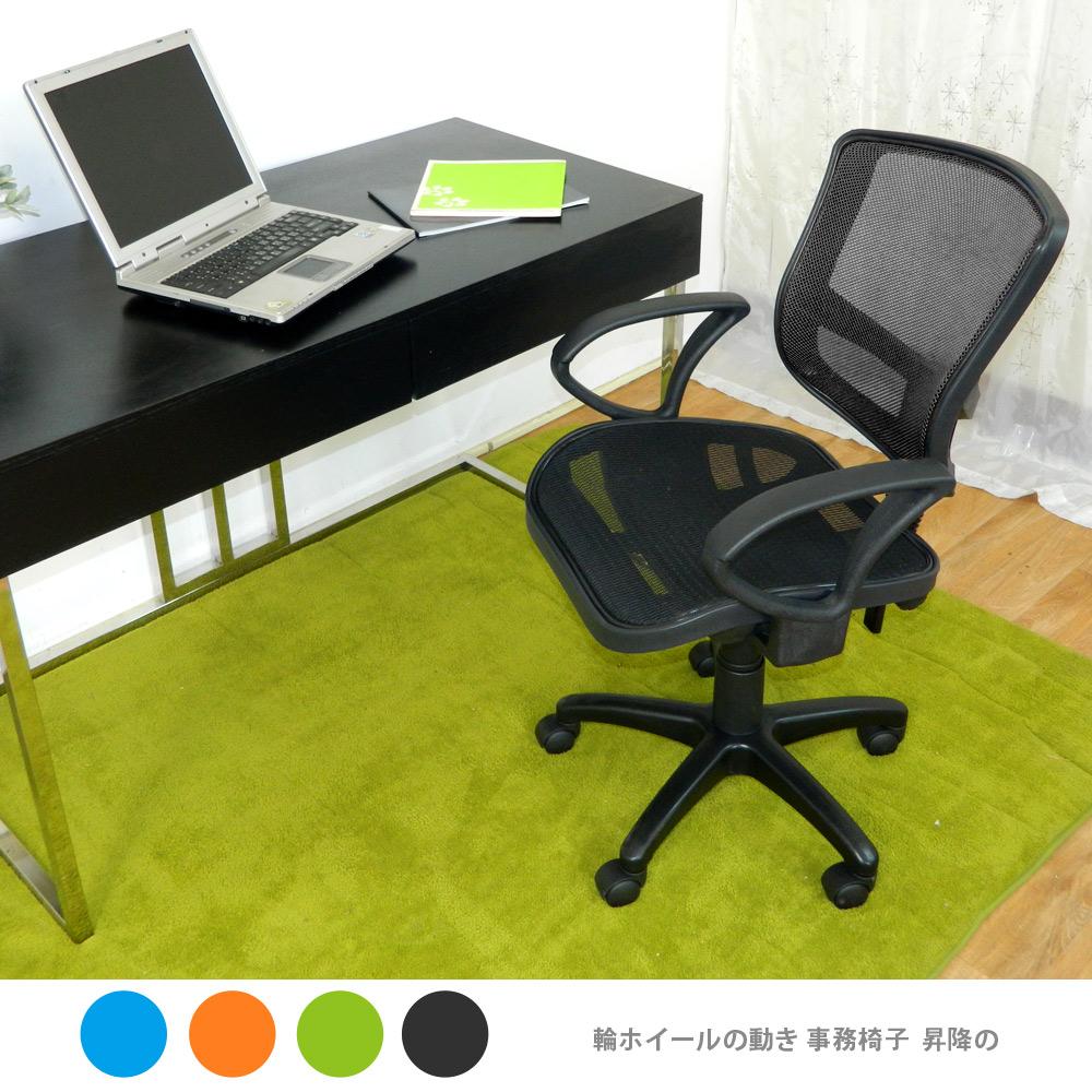 HAPPYHOME 夏洛蒂機能透氣網布辦公椅2W5~CSD~22313四色