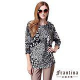 【法蘭蒂娜】寬領動物紋拉鍊七分袖上衣