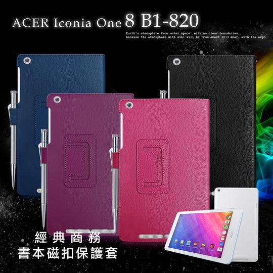 ACER 宏碁 Iconia One 8 B1-820 經典商務書本式 磁扣支架保護皮套