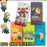 Minions 神偷奶爸小小兵 正版授權 HTC One E9+ 隱藏磁扣立架皮套