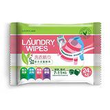 立威克多重酵素洗衣紙巾M24枚