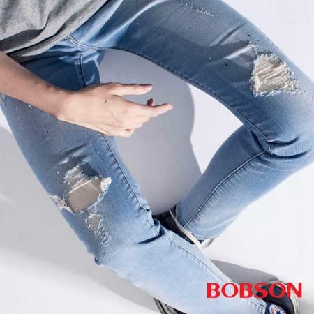 BOBSON 雙11強檔嚴選男/女裝