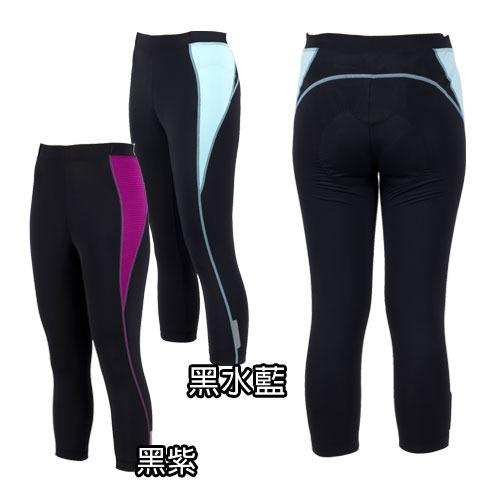 Hodarla 女款風華七分車褲-水藍/紫(台灣製 專利坐墊 單車 自行車)