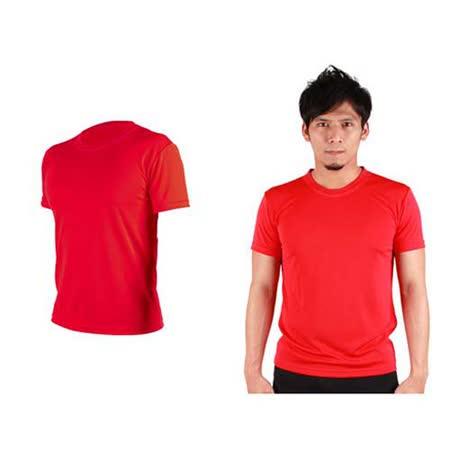 (男女) HODARLA FLARE 100 吸濕排汗衫-短袖T恤 台灣製  紅