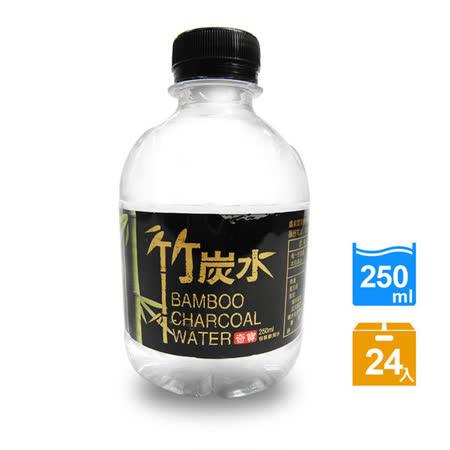 奇寶 竹炭水 (250ml/24瓶)
