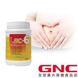【GNC獨家販售】LAC-6益淨暢乳酸菌顆粒 300g(蘋果風味)