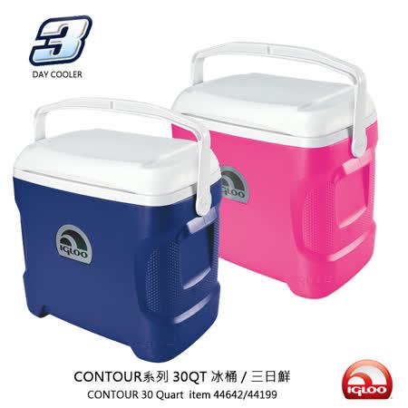 Igloo  30QT冰桶