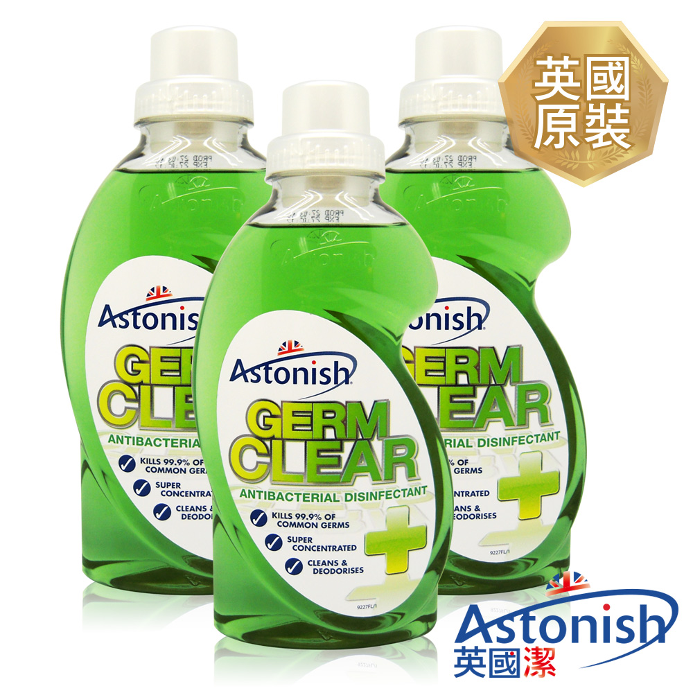 【Astonish英國潔】速效殺菌消毒清潔劑3罐(725mlx3)