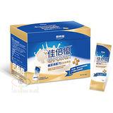 【維維樂佳倍優】糖尿病配方奶粉(5盒) 加贈康寧密扣玻璃保鮮盒