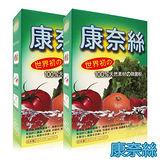 【日本康奈絲】100%純天然蔬果除菌粉 30包/盒x2(純北寄貝殼專利製成)