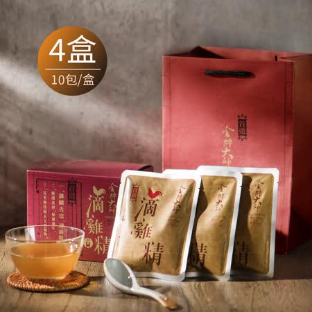 【金牌大師】<br>滴雞湯-4盒組(10包/盒)