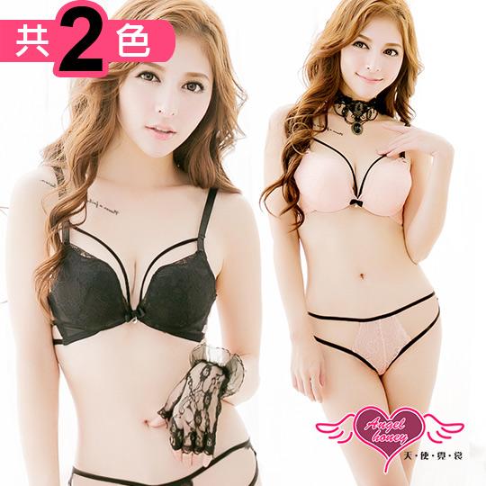 【天使霓裳】美背內衣 性感簍空成套鋼圈內衣A-D罩杯(共2色)