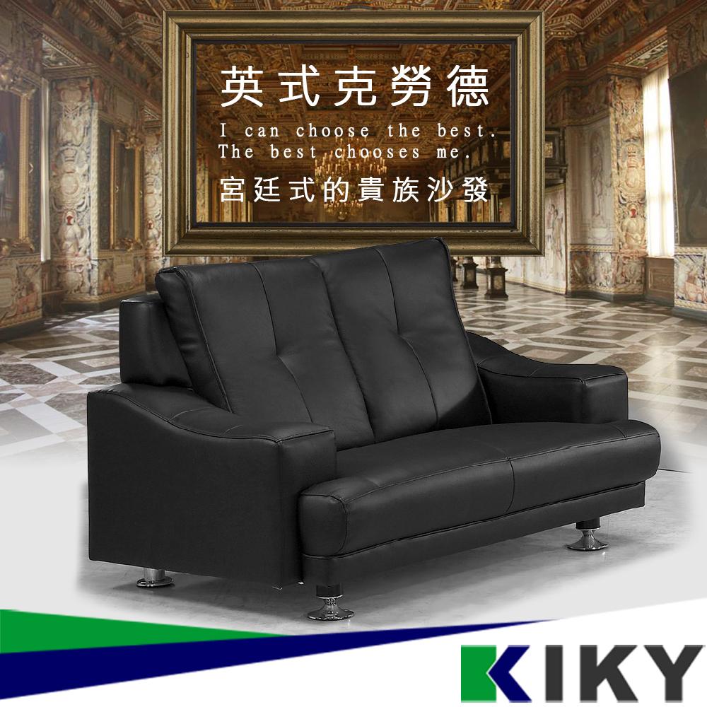【東京宅藝】英式克勞德半牛皮2人座沙發 ~ 奢華氣派高質感