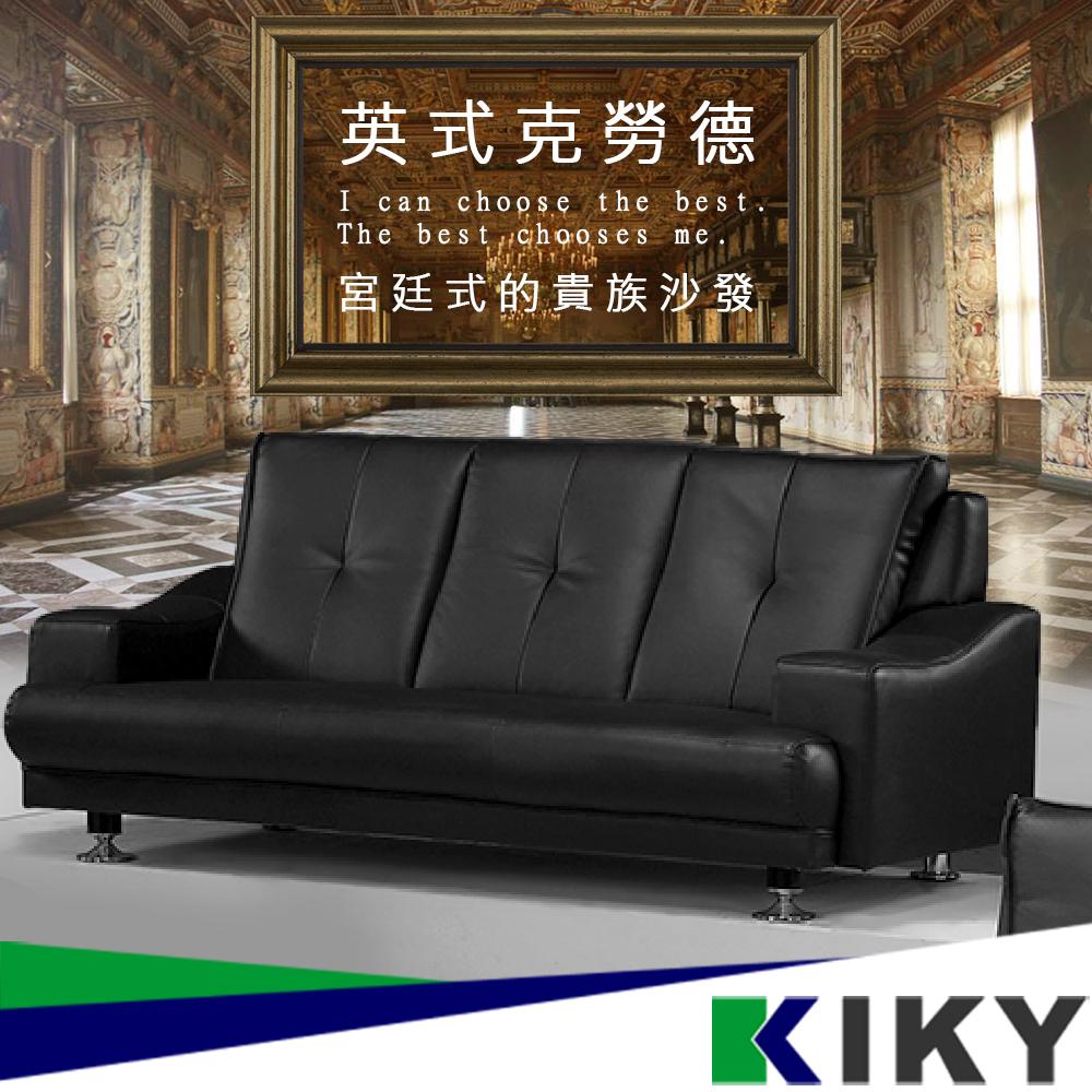 【東京宅藝】英式克勞德半牛皮3人座沙發 ~ 奢華氣派高質感