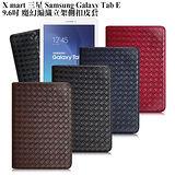 X mart Samsung Galaxy Tab E 9.6吋魔幻編織立架側扣皮套