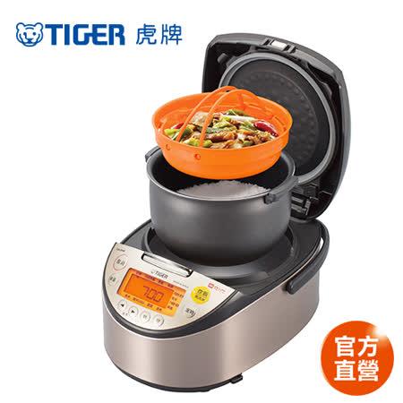 (日本製)TIGER虎牌  6人份高火力IH多功能電子鍋(JKT-S10R)買就送專用食譜+虎牌0.8L快煮壺