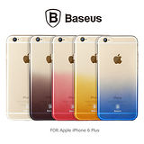 BASEUS Apple iPhone 6 Plus 5.5吋 色界保護殼