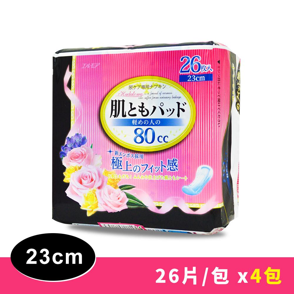 【日本一番】婦女失禁護墊23.5cm 微量型(80cc)-30片/包x4包組