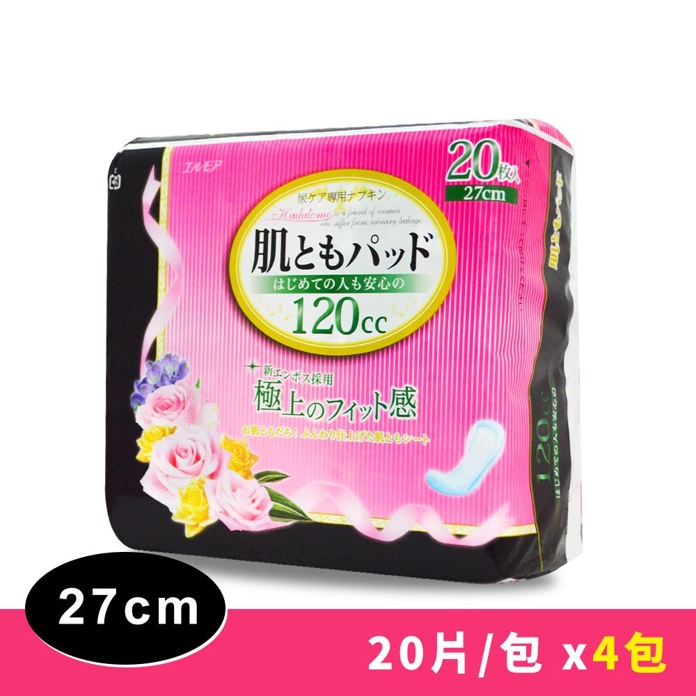 【日本一番】婦女失禁護墊29cm 中量型(120cc)-24片/包x4包組